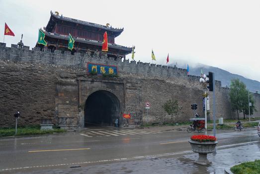 Songpan Image