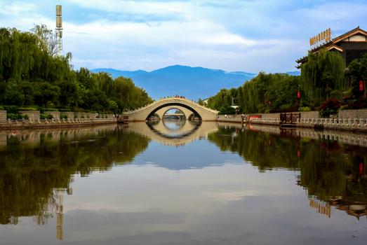 Xichang Image