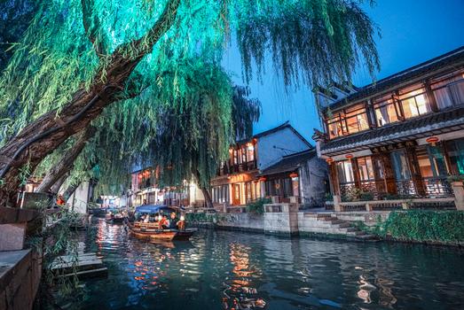 Zhouzhuang Image