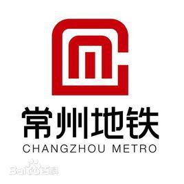 Changzhou Metro Logo