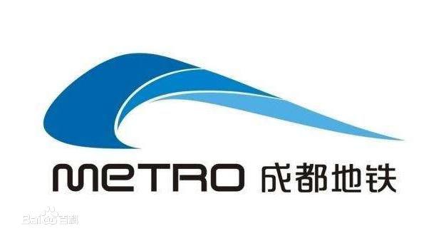 Chengdu Metro Logo