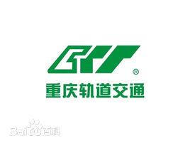Chongqing Rail Transit Logo