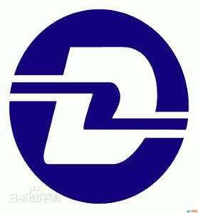 Dalian Metro Logo