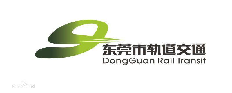 Dongguan Rail Transit Logo