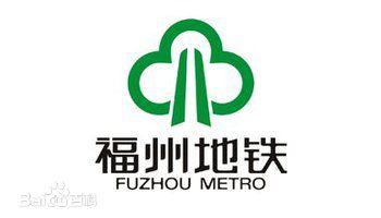 Fuzhou Metro Logo