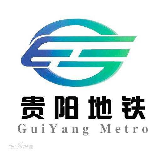 Guiyang Urban Rail Transit Logo