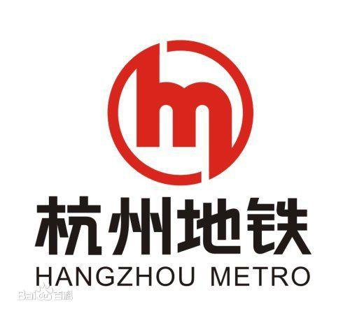 Hangzhou Metro Logo