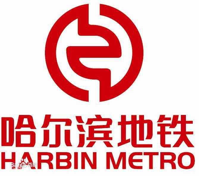 Harbin Metro Logo