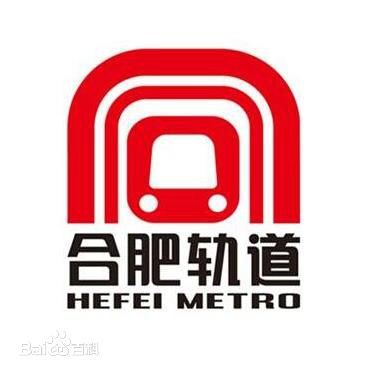 Hefei Rail Transit Logo