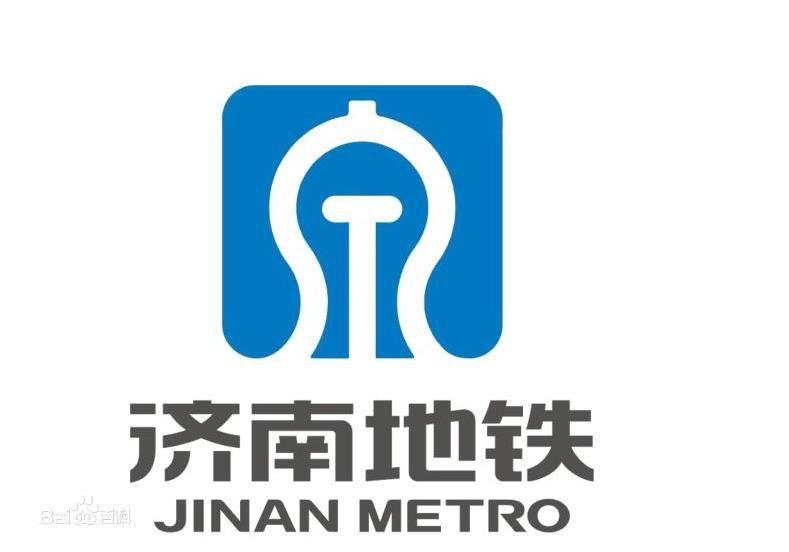 Jinan Metro Logo