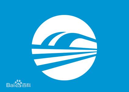 Lanzhou Rail Transit Logo