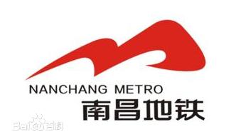 Nanchang Metro Logo