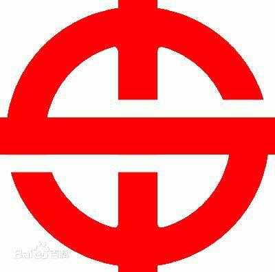 Shenyang Metro Logo