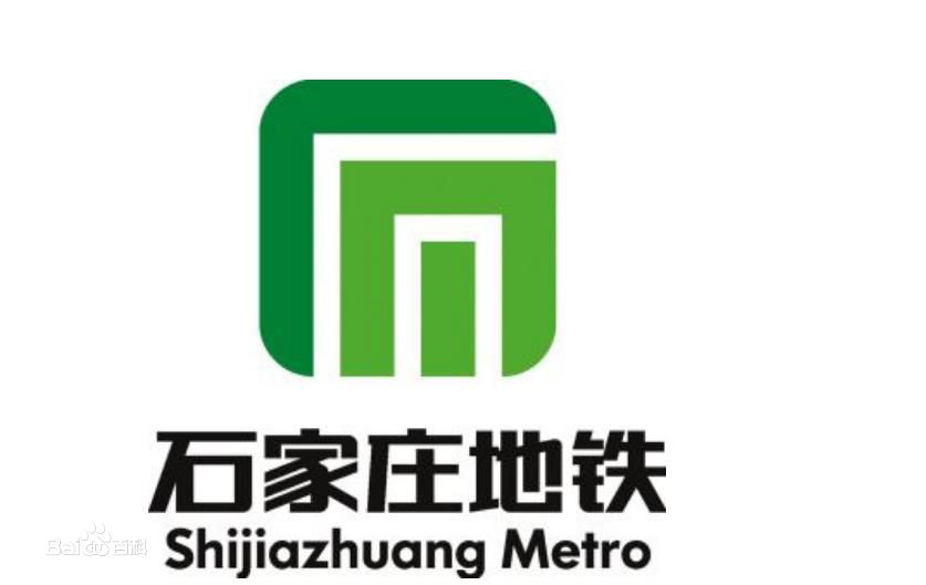 Shijiazhuang Metro Logo