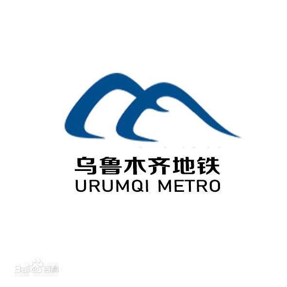 Urumqi Metro Logo