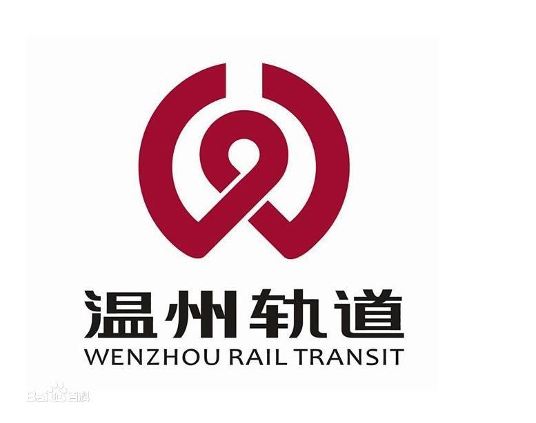 Wenzhou Rail Transit Logo