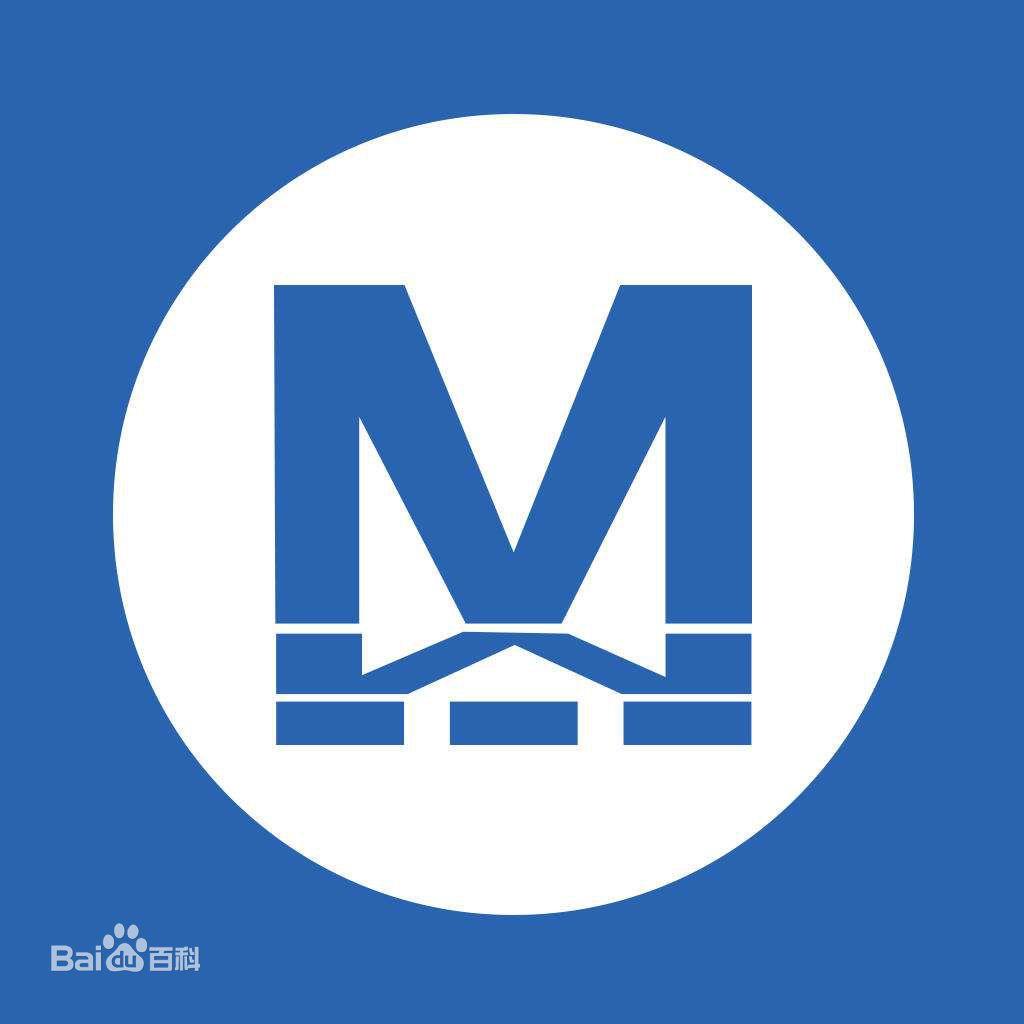 Wuhan Metro Logo