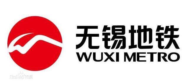 Wuxi Metro Logo