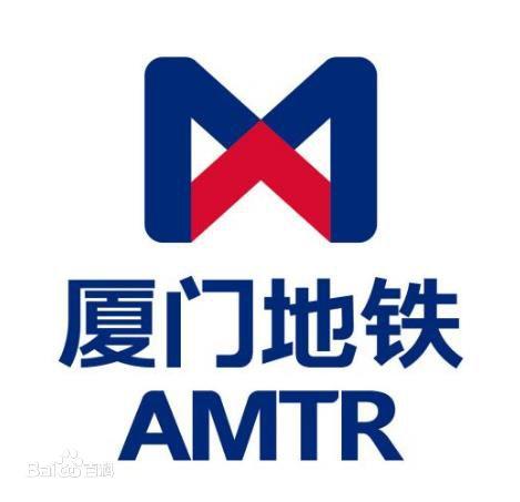 Xiamen Metro Logo