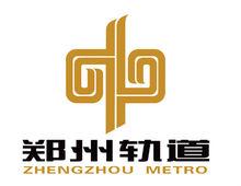 Zhengzhou Metro Logo