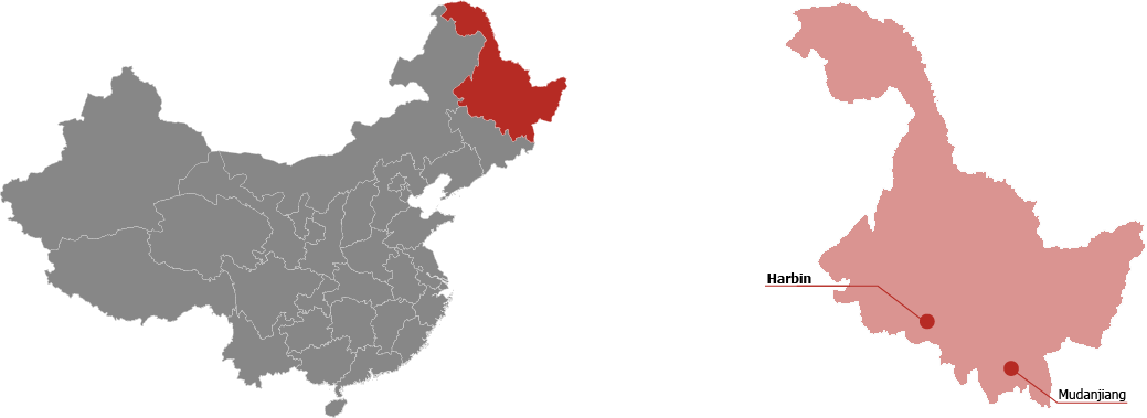 Heilongjiang Province Map