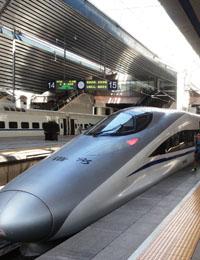 C-Train - China