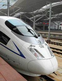 D-Train - China