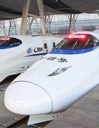 G-Train - China