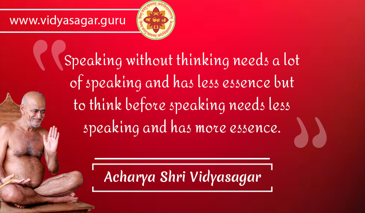 acharya vidyasagar english quotes (71).jpg