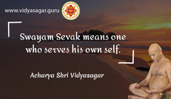 acharya vidyasagar english quotes (229).jpg