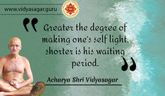 acharya vidyasagar english quotes (83).jpg