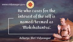 acharya vidyasagar english quotes (237).jpg