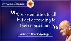 acharya vidyasagar english quotes (85).jpg