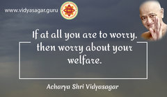 acharya vidyasagar english quotes (234).jpg