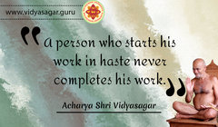 acharya vidyasagar english quotes (82).jpg
